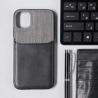 Чехол LuazON для iPhone 11, с отсеком под карты, текстиль+кожзам, черный