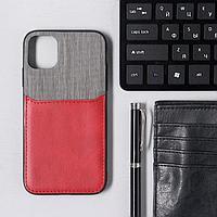 Чехол LuazON для iPhone 11, с отсеком под карты, текстиль+кожзам, красный