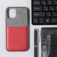 Чехол LuazON для iPhone 11 Pro, с отсеком под карты, текстиль+кожзам, красный