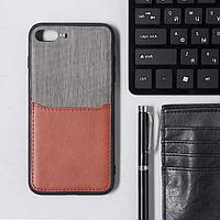 Чехол LuazON для iPhone 7 Plus/8 Plus, с отсеком под карты, текстиль+кожзам, коричневый