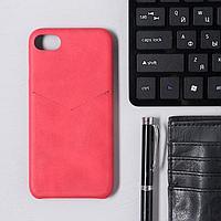 Чехол LuazON для iPhone 7/8/SE (2020), с отсеком под карты, кожзам, красный