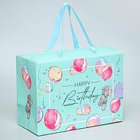 """Пакет-коробка """"Happy Birthday"""", Me To You, 20 x 28 x 13 см"""