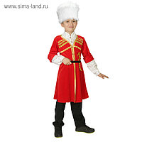 Костюм для лезгинки, для мальчика: папаха, черкеска, р-р 36, рост 146 см, цвет красный