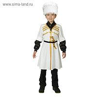 Костюм для лезгинки, для мальчика: папаха, черкеска, р-р 36, рост 146 см, цвет белый