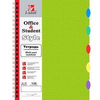 Колледж-Тетрадь А5, 120 листов в клетку 'Салатовая', пластиковая обложка, 6 разделителей, блок 70 г/м2