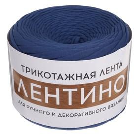 Трикотажная лента 'Лентино' лицевая 100м/320±15гр, 7-8 мм (индиго) - фото 2