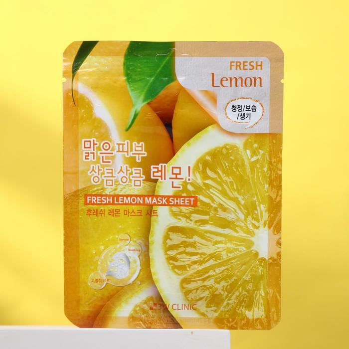 Тканевая маска для лица 3W CLINIC с лимоном, 23 мл - фото 1