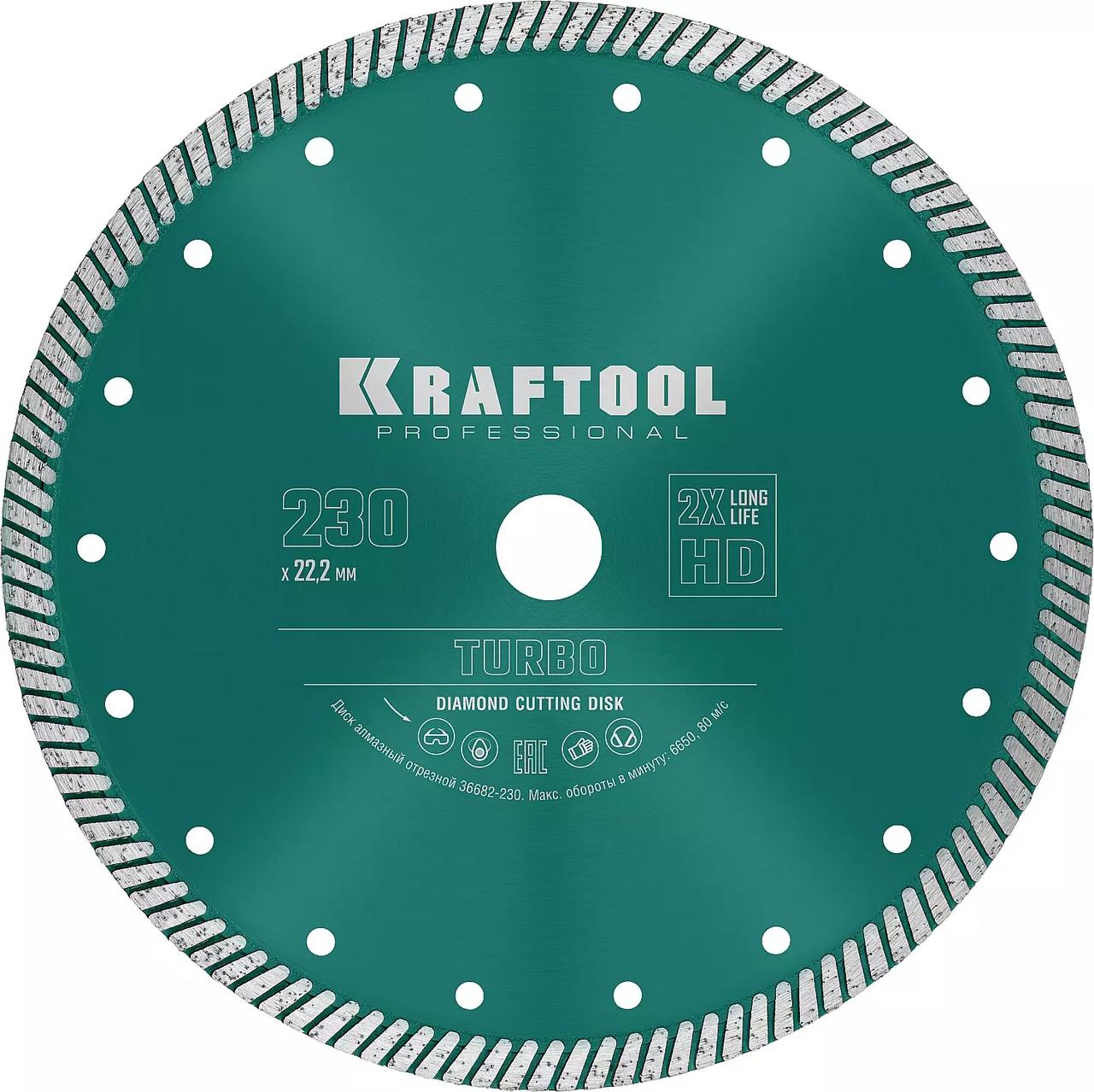 Диск отрезной TURBO, KRAFTOOL Ø 230Х22.2 мм, алмазный, сегментный, по армированному бетону, кирпичу