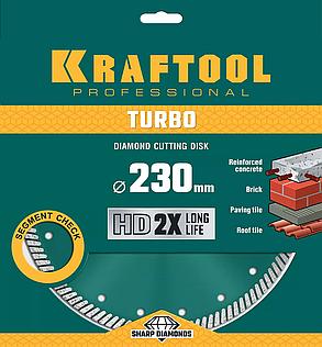 Диск отрезной TURBO, KRAFTOOL Ø 230Х22.2 мм, алмазный, сегментный, по армированному бетону, кирпичу, фото 2