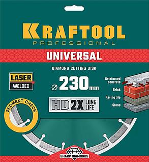 Диск отрезной UNIVERSAL, KRAFTOOL Ø 230Х22.2 мм, алмазный, сегментный, по железобетону, высокопрочному бетону, фото 2