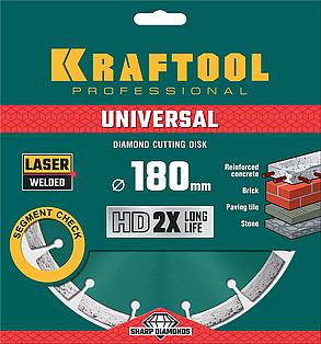Диск отрезной UNIVERSAL, KRAFTOOL Ø 180Х22.2 мм, алмазный, сегментный, по железобетону, высокопрочному бетону, фото 2