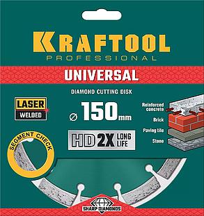 Диск отрезной UNIVERSAL, KRAFTOOL Ø 150Х22.2 мм, алмазный, сегментный, по железобетону, высокопрочному бетону, фото 2