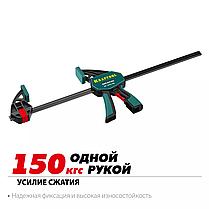 Струбцина пистолетная GP-600/85, KRAFTOOL 600х85 мм (32226-60_z01), фото 2