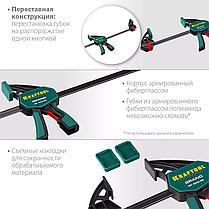 Струбцина пистолетная GP-600/85, KRAFTOOL 600х85 мм (32226-60_z01), фото 3