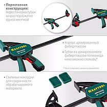 Струбцина пистолетная GP-450/85, KRAFTOOL 450х85 мм (32226-45_z01), фото 2