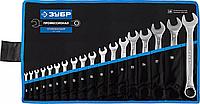Набор комбинированных гаечных ключей ЗУБР 18 шт, 6 - 32 мм (27087-H18_z01)