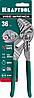Клещи переставные KRAFTOOL 180 мм, KNIX (Vise-Wrench) (22063), фото 3