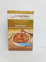Мит масала, приправа для мяса, 50 гр, Gruhswad Spices, Meat Masala