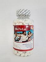 """Жидкий кальций + D3"""" Ou Fu Lai капсулы 500 шт"""