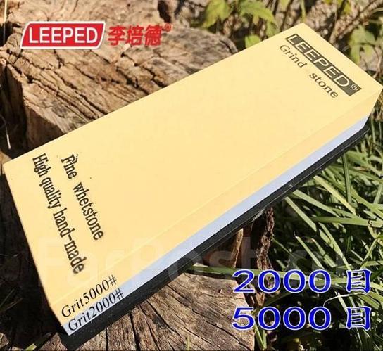 Камень точильный LEEPED 2000+ 5000 грит