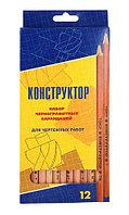 """Набор чернографитных карандашей """"Конструктор"""", 12 шт"""