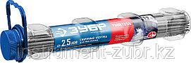 Электрод сварочный УОНИ 13/55 с основным покрытием, для ММА сварки, d 2.5 х 350 мм, 1,2 кг в ПВХ тубе ЗУБР