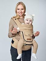 Хипсит BABYSEAT, beige (Happy Baby, Великобритания)