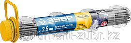 Электрод сварочный ЗОК-46 с рутил-целлюлозным покрытием, для ММА сварки, d 2.5 х 350 мм, 1,5 кг в ПВХ тубе