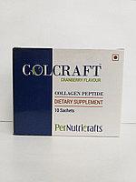 КОЛКРАФТ (морской НАНО  коллаген со вкусом клюквы) Colcraft, PerNutricrafts, 10 саше