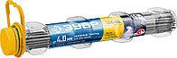 Электрод сварочный ЗОК-46 с рутил-целлюлозным покрытием, для ММА сварки, d 4.0 х 350 мм, 1,5 кг в ПВХ тубе