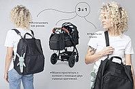 Сумка-рюкзак для мамы Black (Happy Baby, Великобритания)