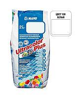 Затирка Mapei Ultracolor Plus затирка № 100/2кг (Белый)