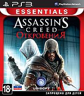 PS3 Assassin's Creed: Revelations, фото 1