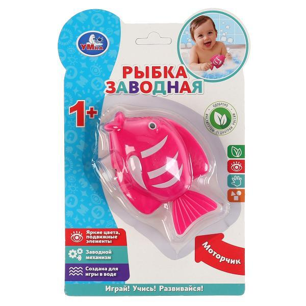 Умка Заводная игрушка для ванной «Рыбка» B1462963-R-D1