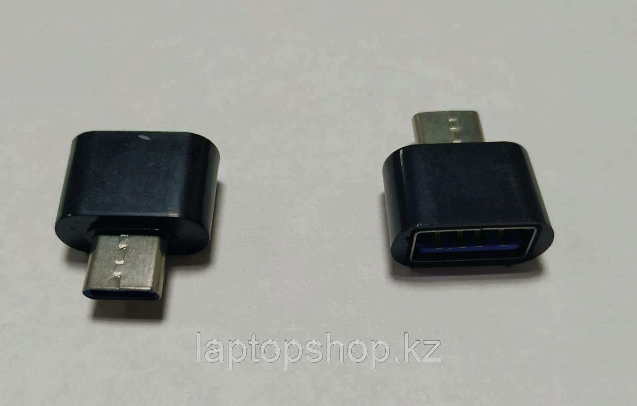 USB Type-C to USB 3.0 Adapter Black