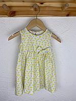 Платье (0420) №3059