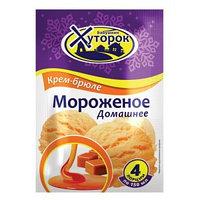 Бабушкин хуторок мороженое Крем-брюле, 65 гр