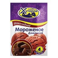Бабушкин хуторок мороженое Шоколадное, 65 гр