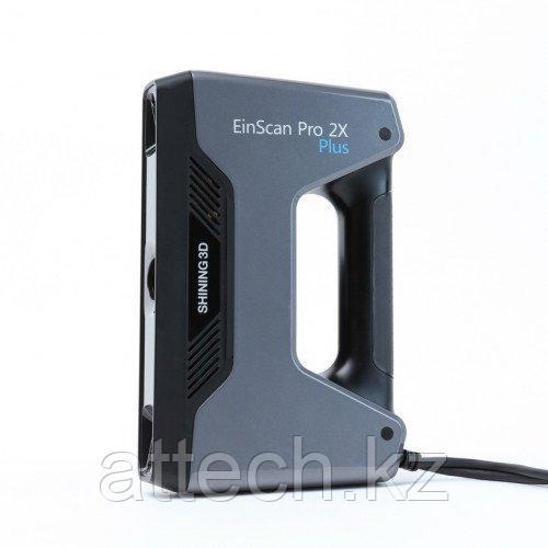 3D сканер Shining 3D EinScan Pro 2x Plus