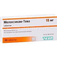 Мелоксикам - ртф 15 мг№20 табл.