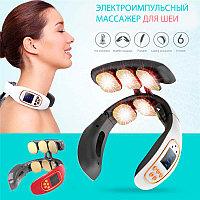 Массажер для шеи электроимпульсный (шестиконтактный)