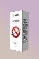 NoSmoke (НоСмок) - капли от курения