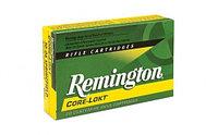 Патрон нарезной Remington 30-06 SPRG 180 gr SPCL