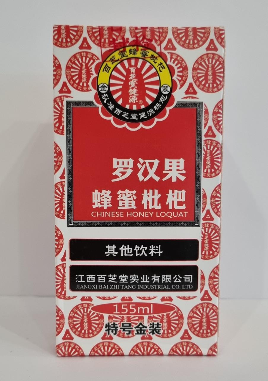 Имбирный сироп от кашля -  150мл