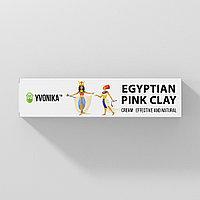 Egyptian Pink Clay (Египтиан Пинк Клэй) - крем для омоложения кожи