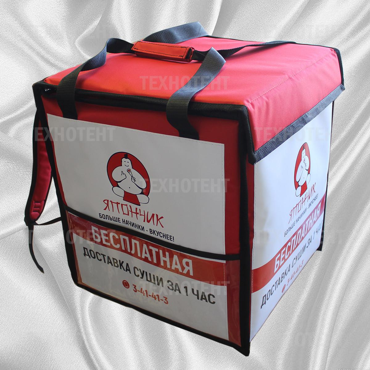 Термосумка для курьера (служб доставки еды)