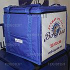 Термосумка для курьера (служб доставки еды), фото 2