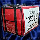 Термосумка для курьера (служб доставки еды), фото 8