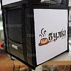 Термосумка для курьера (служб доставки еды), фото 10