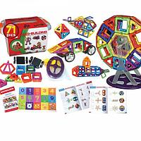 MAG-BUILDING Магнитный конструктор для детей 71 деталь